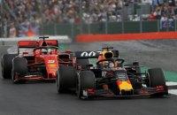 """У Формулі-1 у перегонах Гран-прі Великої Британії сталася яскрава аварія лідерів """"Феррарі"""" і """"Ред Булл"""""""