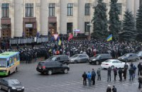 Проросійські активісти намагалися штурмувати Харківську ОДА