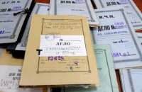 В Украине рассекретили документы об убийстве Петлюры