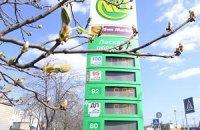 """Эксперты объяснили, откуда на украинском рынке появились """"лишние"""" 740 тысяч тонн бензина и дизтоплива"""