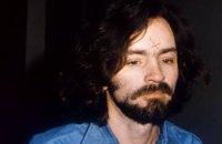 В США умер серийный убийца Чарльз Мэнсон