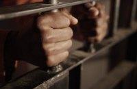 Президент Казахстану підписав закон, який ліквідовує у країні смертну кару