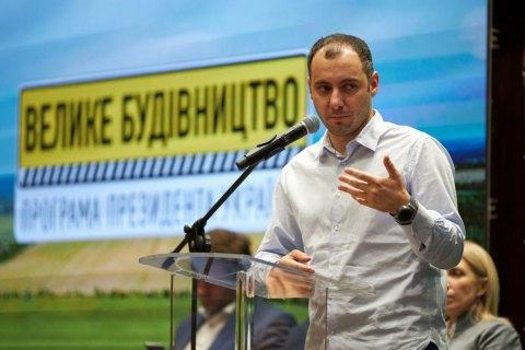 """Главу """"Укравтодору"""" Кубракова призначили міністром інфраструктури"""