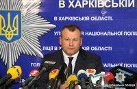 В полиции раскрыли мотивы двойного убийства в Харькове