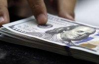 Россия увеличила объем вложений в гособлигации США