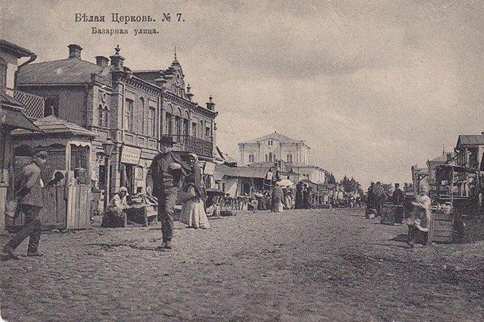 Старая открытка с Хоральной синагогой Белой церкви