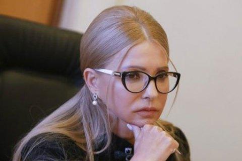 Тимошенко: Україна залишилася без керма і вітрил