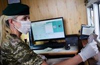 Сім'я з Білорусі на кордоні попросила захисту в Україні
