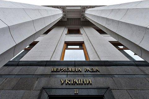 Образовательный комитет рекомендовал Раде разрешить иностранцам обучение в вузах на русском языке