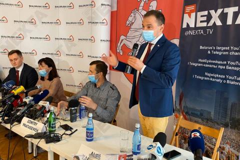 Засновник Nexta Степан Путило попросив Польщу посилити його охорону