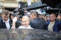 """Суд над Тимошенко оставил """"бютовцев"""" без отпусков"""