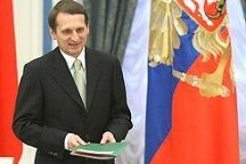Медведев наградил двоих украинцев российским орденом Дружбы