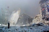 Трамп продовжив дію фонду для жертв терактів 11 вересня
