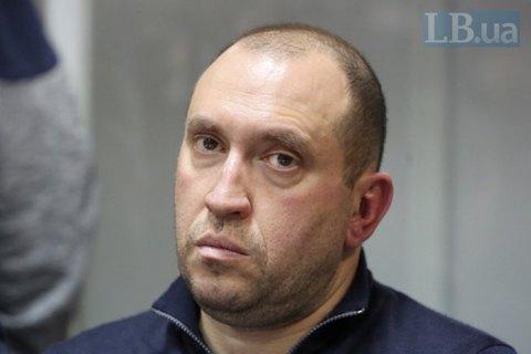 За Альперіна внесли 70 млн гривень застави, - ЗМІ