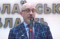 Резніков: Росія поверне Крим і ще покладатиме квіти до монументів жертв своєї агресії