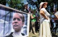 Мітингувальники за і проти Тимошенко чекають на початок суду щодо ЄЕСУ