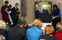 Россия сменила риторику пропаганды в отношении Украины, - The Economist