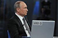 Путін: нас не цікавить, хто і як розпорядився кредитом Януковича