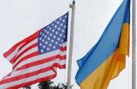 Посольство Украины опровергло информацию о якобы задержании в США украинских чиновников