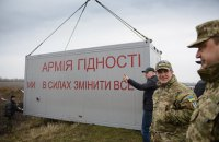 Наливайченко передал на передовую седьмой санитарный модуль