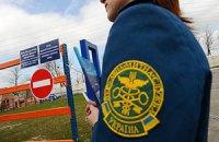 Украинские таможенники задержали 40 тонн товаров с ГМО