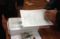 ЦВК підрахувала більш ніж 60% протоколів на проміжних виборах у Раду