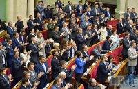 Рада выделила силовикам 7 млрд гривен