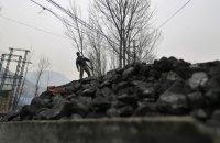 Украина купит 2 млн тонн американского угля