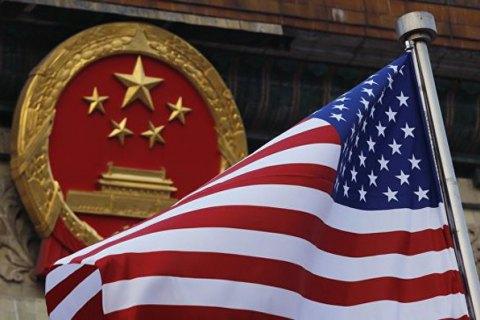 США ввели санкції проти 33 китайських компаній