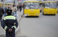 Сегодня в Киеве частично ограничат движение