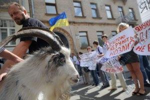Активисты показали, как реформами руководит козел