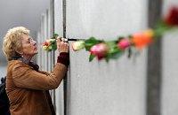 Германия отмечает 23-ю годовщину падения Берлинской стены