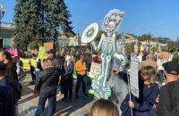 """У столиці триває об'єднаний """"Марш за Київ"""" (оновлено)"""
