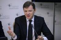 Ляшко призвал Попова сложить депутатский мандат