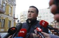 Холодницкий просит КДКП отстранить его от должности на время расследования