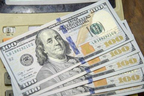 Нацбанк снизил интервенции для поддержания гривны до $50 млн
