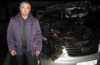 В Полтаве сожгли Toyota Land Cruiser местного судьи