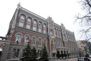 Україна повернула 3,7 млрд гривень із кримського сховища НБУ
