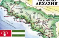 """В здании """"правительства"""" Абхазии произошла стрельба"""
