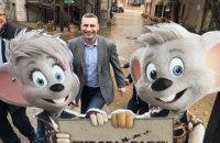 Київ веде переговори з другим за популярністю луна-парком в Європі про облаштування Гідропарку