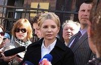 Тимошенко выпустили из ГПУ