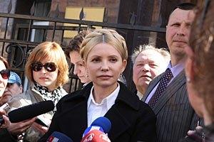 Тимошенко просится в Брюссель и Вильнюс