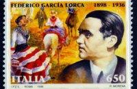 Виявлено документи, які доводять причетність франкістів до вбивства Федеріко Гарсія Лорки