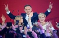 Дуду офіційно оголошено наступним президентом Польщі