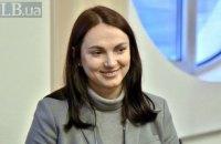 """""""У 2019 році українці складатимуть іспит на зрілість, а держава - на міцність"""""""
