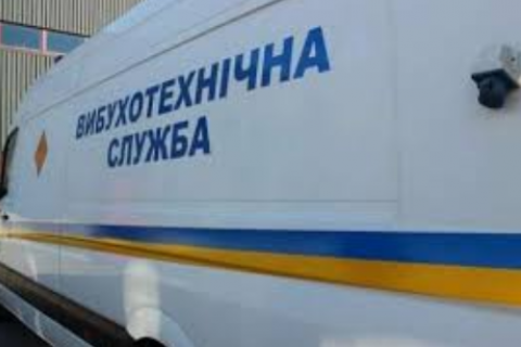 У Харкові сьогодні поліція перевірила 5 повідомлень про замінування