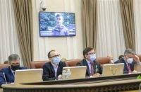 Уряд затвердив план пріоритетних дій на 2020 рік