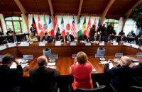 G7 планує створити групу з підтримки реформ в Україні