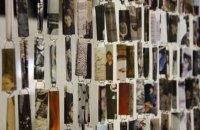 Мистецтво переселенців: Інвентаризація спогадів
