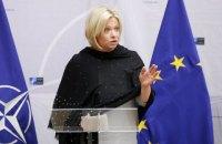 Министр обороны Нидерландов ушла в отставку из-за гибели миротворцев в Мали